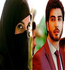 Imran Abbas and Sadia ... Imran Abbas And Sadia Khan